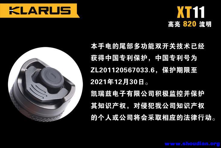XT11-A-1.jpg