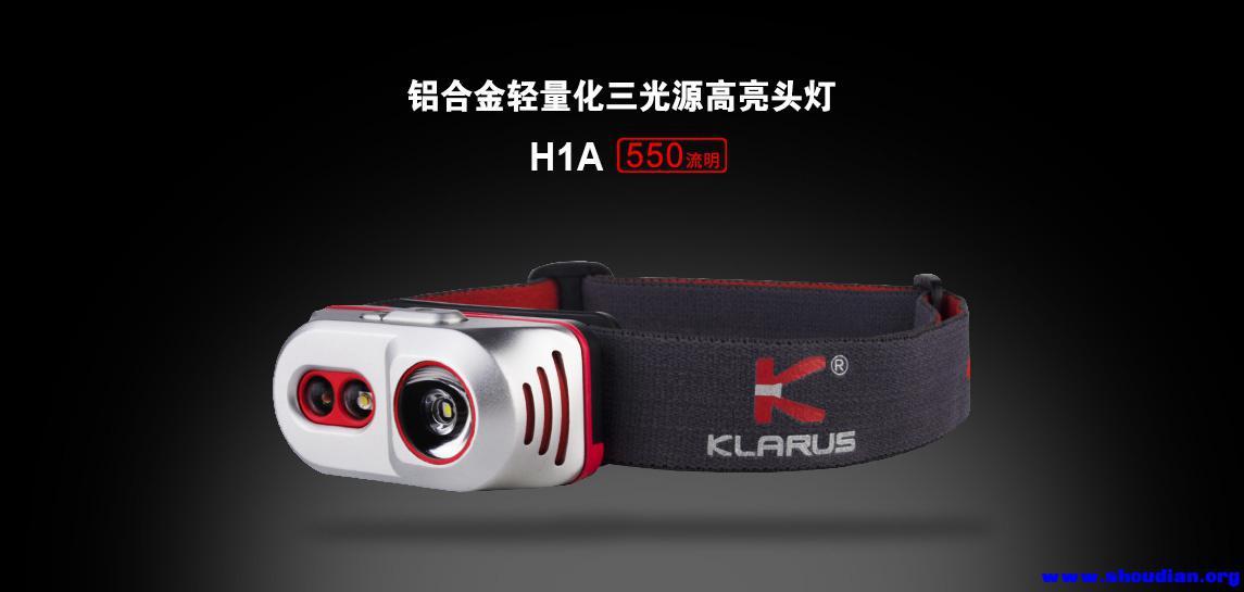 H1A-1.jpg
