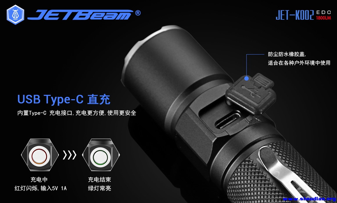 JET-KO02 中文发布稿P6.jpg