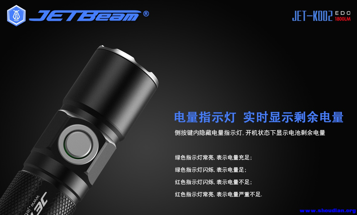 JET-KO02 中文发布稿P7.jpg