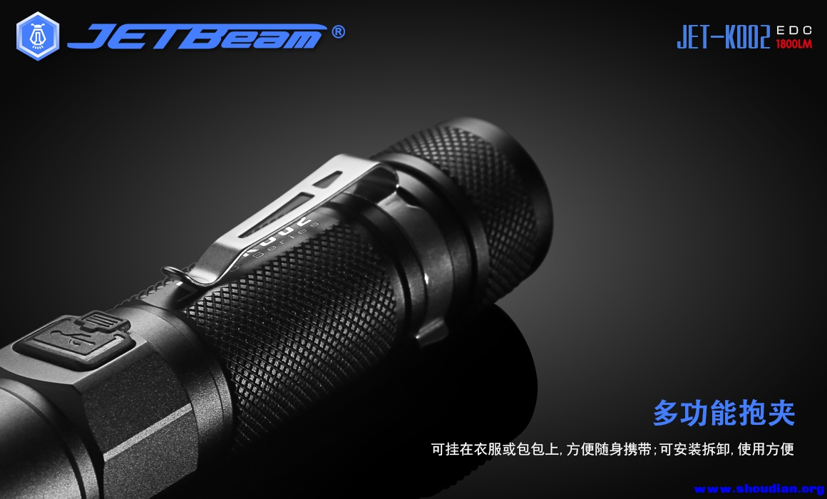 JET-KO02 中文发布稿P8.jpg