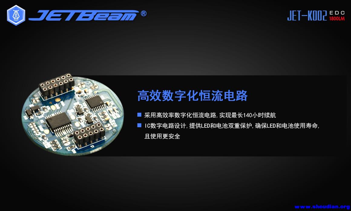 JET-KO02 中文发布稿P10.jpg