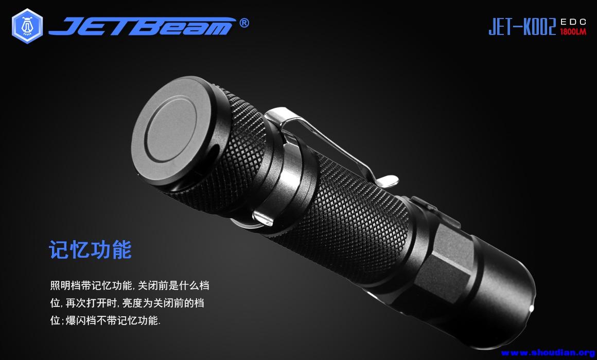 JET-KO02 中文发布稿P11.jpg