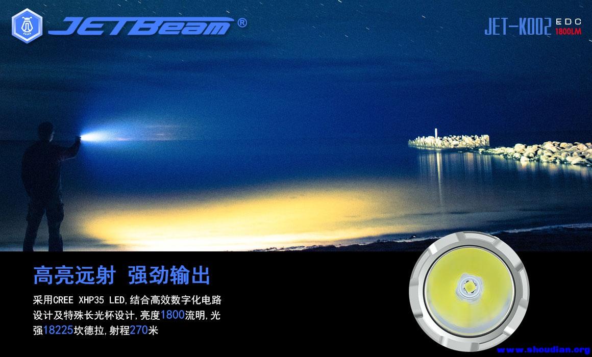 JET-KO02-中文发布稿P2.jpg