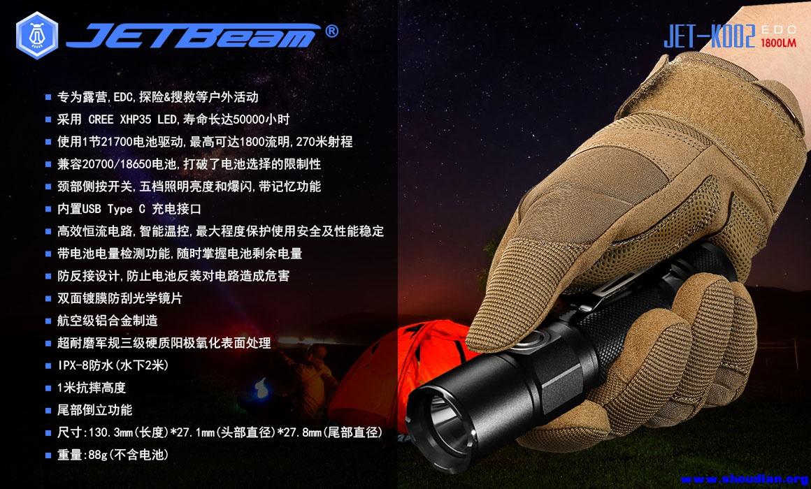JET-KO02-中文发布稿P20.jpg