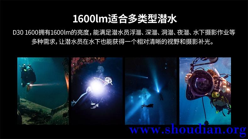 D30-1600-改橱窗图_01.jpg