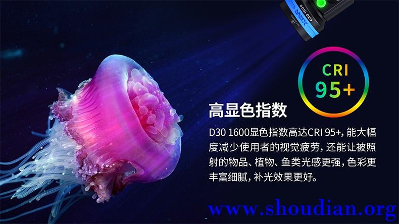 D30-1600-改橱窗图_03.jpg