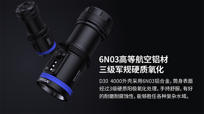D30-4000-改橱窗图_11.jpg