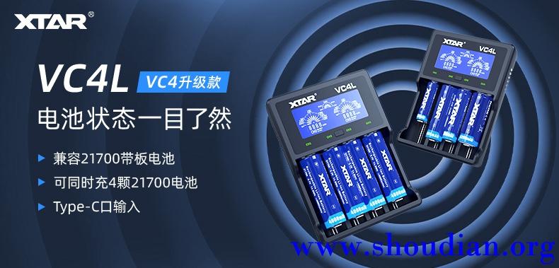 VC4L_01.jpg