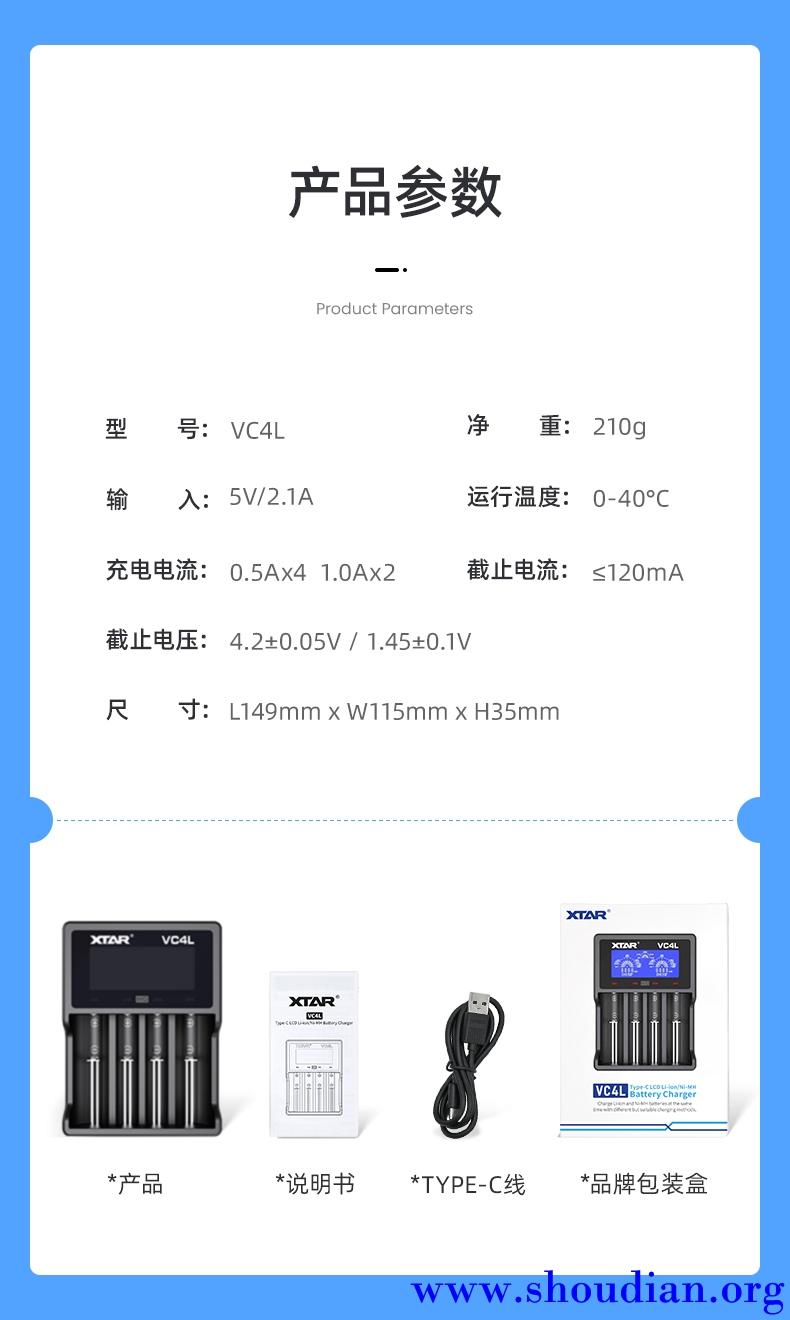 VC4L_11.jpg
