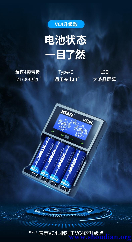 VC4L_02.jpg