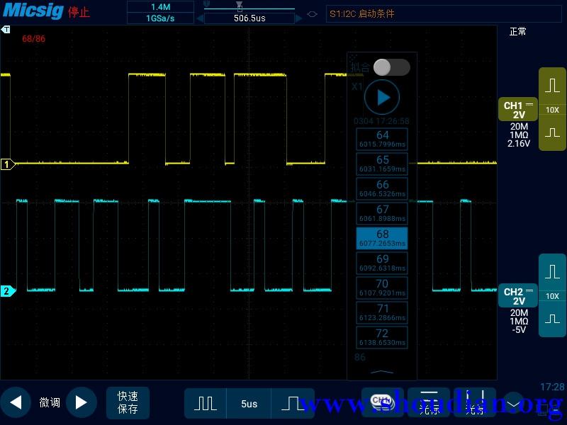 5数字示波器分段存储功能的作用和用法.jpg