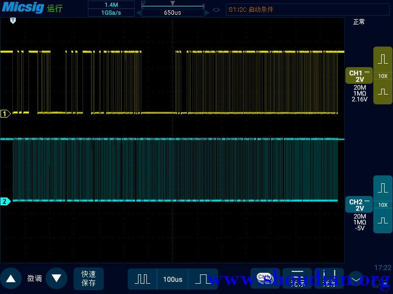 3数字示波器分段存储功能的作用和用法.jpg