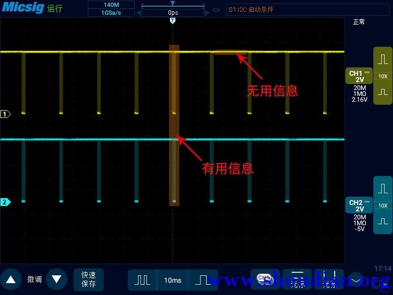 2数字示波器分段存储功能的作用和用法.jpg