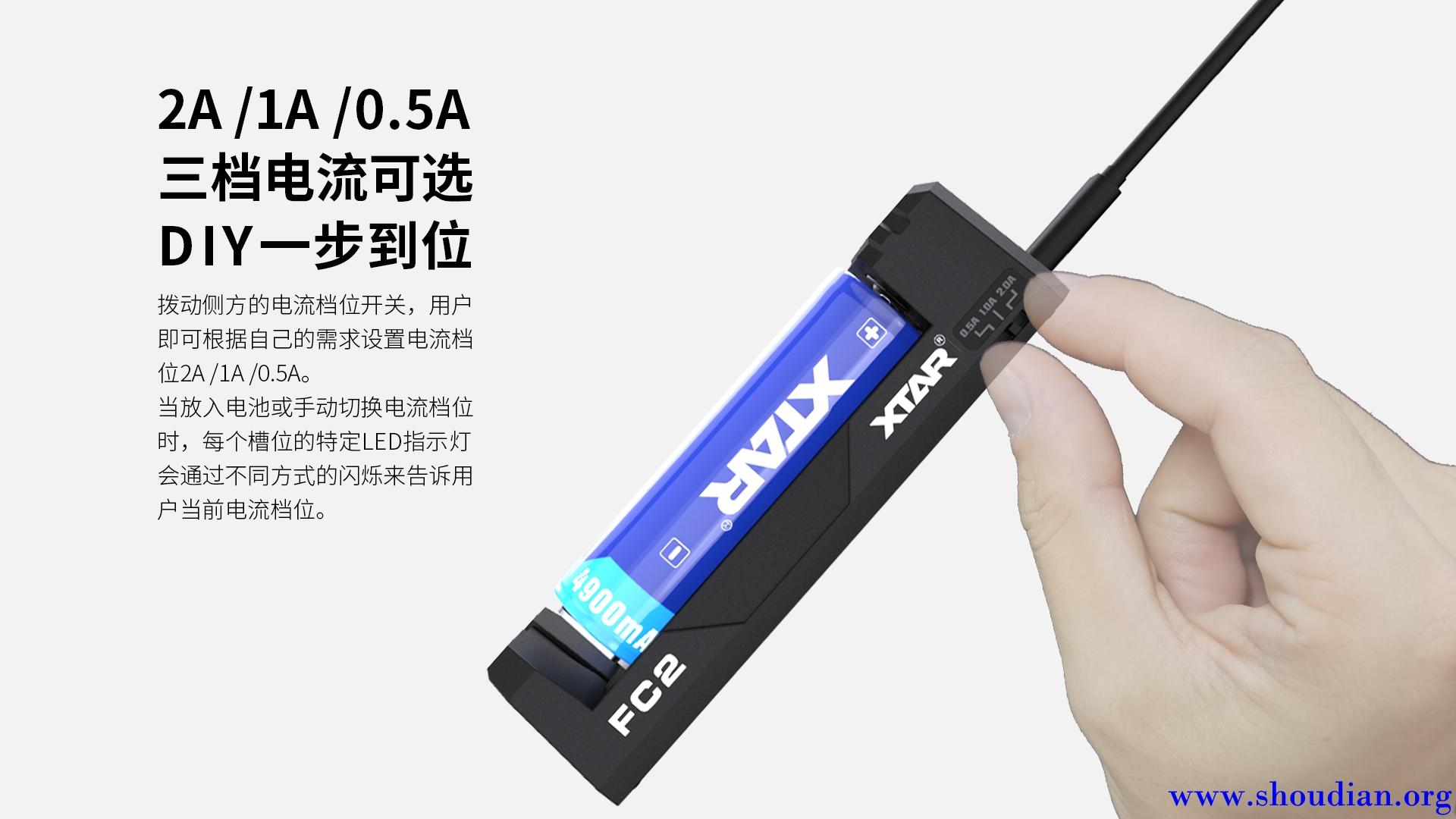 XTAR-FC2中文橱窗图02.jpg