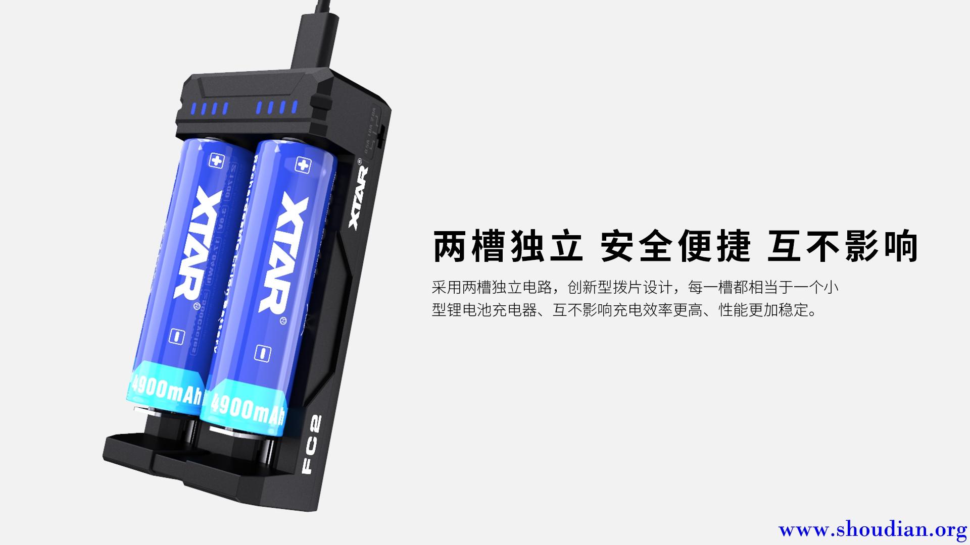 XTAR-FC2中文橱窗图04.jpg