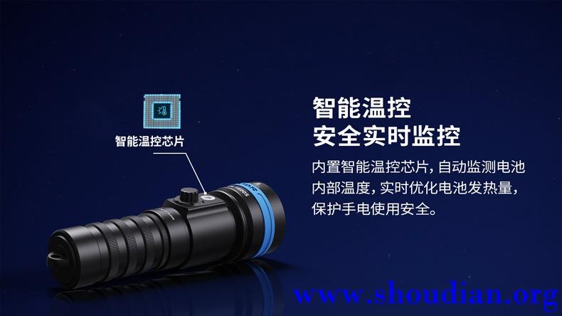 XTAR-D26-1600S中文橱窗图08.jpg