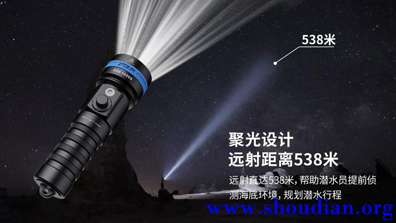 XTAR-D26-1600S中文橱窗图02.jpg
