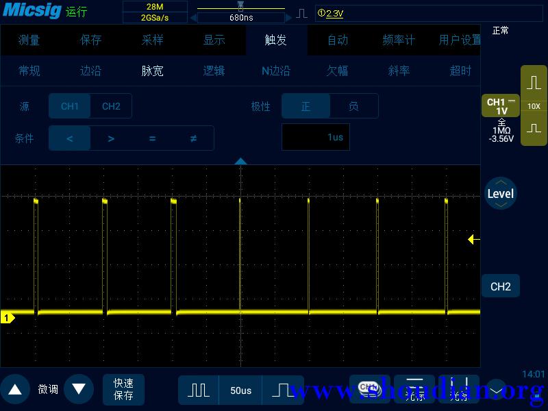 6波形抖动,合理利用触发稳定波形.png