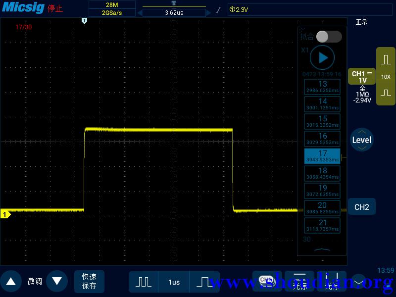 4波形抖动,合理利用触发稳定波形.png