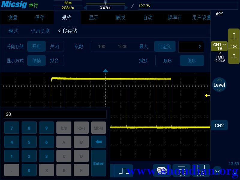 3波形抖动,合理利用触发稳定波形.png