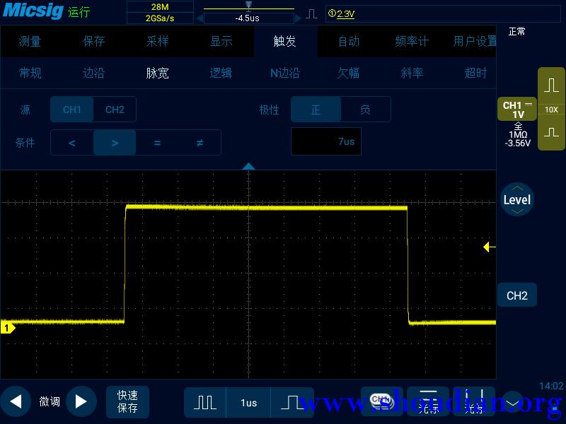 7波形抖动,合理利用触发稳定波形.png