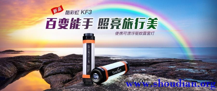 KF3-banner-手机端-CN.jpg
