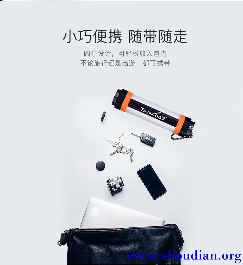 KF3-中文详情_11.jpg