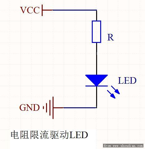 电阻限流驱动LED.jpg