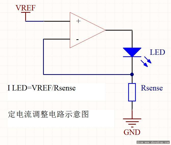 定电流调整电路示意图.jpg